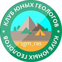 Клуб юных геологов